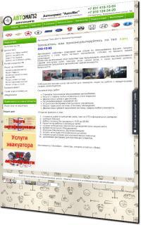 Продвижение сайтов дубна бесплатный хостинг с mysql и без рекламы